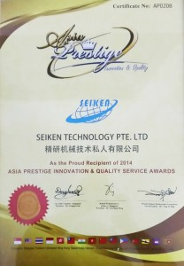 asia-prestige-innovation-and-quality-service-awards